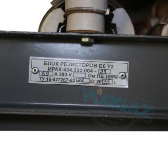 Блок резисторов Б6 ИРАК 434-332-004-23