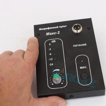 Микрофонный пульт