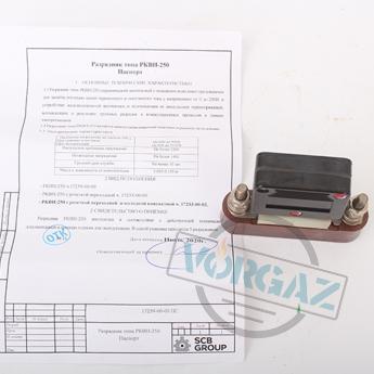 РКВН-250 разрядник  - фото 3