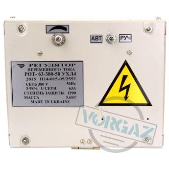 Регулятор тока РОТ - Фото 3